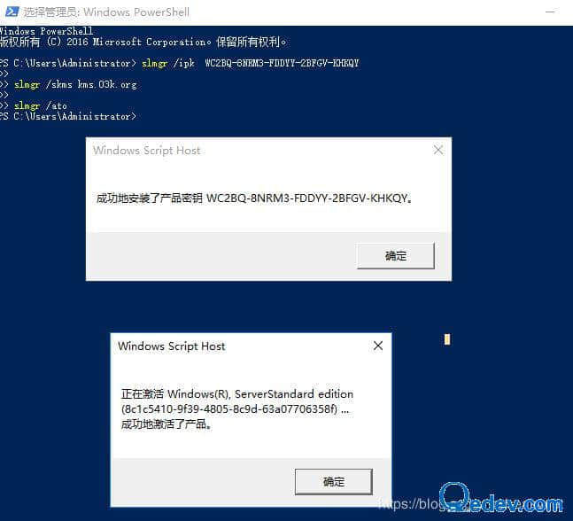 Windows Server 2016 Standard Key激活密钥序列号