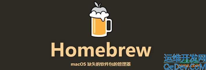在Linux下安装Homebrew(Linuxbrew)的方法