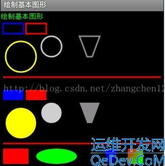 Android中的绘图