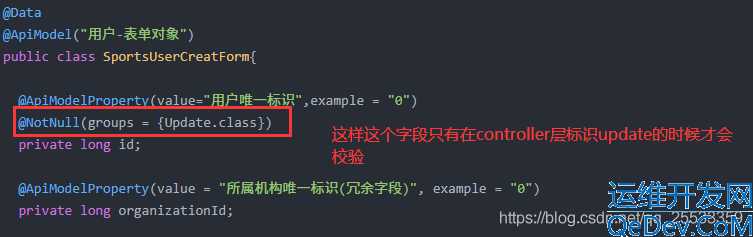 Spring boot validation校验方法实例