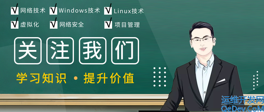 3.4 vCenter Server对Windows要求