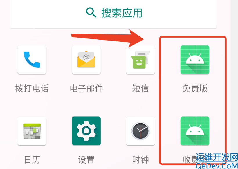 Android ProductFlavor的使用详解
